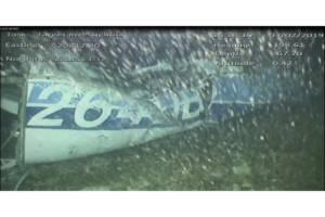 hélice sala 300x200 Disparition d'Emiliano Sala: Un corps retrouvé dans l'épave de l'avion (photo)