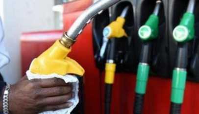 le prix de l'essence et du gasoil augmentés