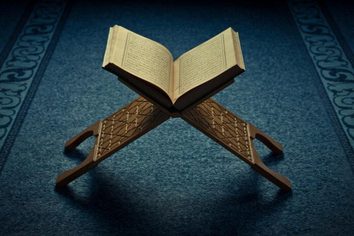porte Coran livre saint lislam tapis priere 0 1399 933
